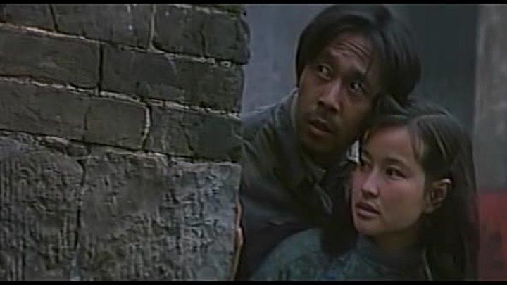 Fu rong zhen El pueblo del hibisco 1987 Jin Xie