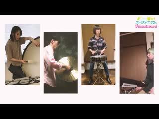 『響け!ユーフォニアム』「DREAM SOLISTER (Wind Orchestra Ver.)」リモート演奏動画【5周年記念】.mp4