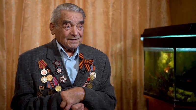 Ветеран Великой Отечественной войны о том как он получил орден Красной Звезды