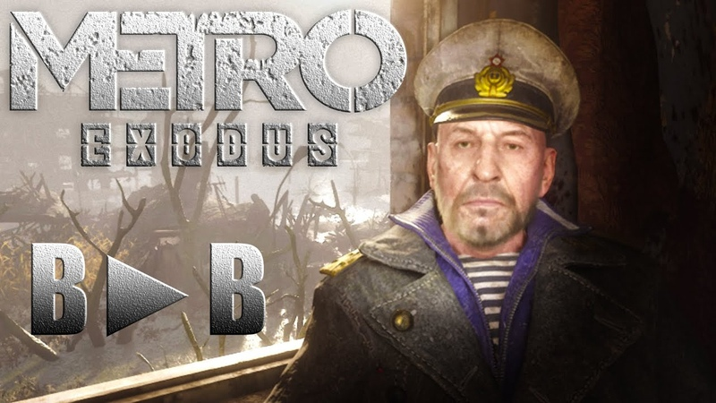 Long awaited meeting Metro Exodus DLC Sam's Story 2