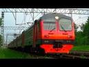 Электропоезд ЭД4М-0181 сообщением Домодедово - Москва Павелецкая