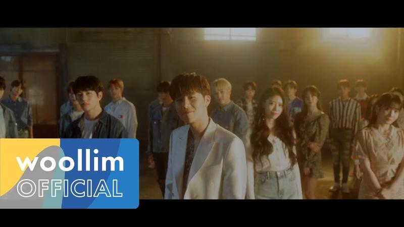 With Woollim Relay Sung by Kim Sung Kyu Lovelyz Golden Child Rocket Punch Woollim Rookie
