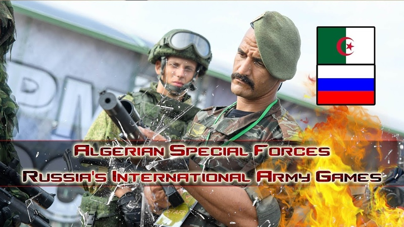 Algerian Special Forces in Russia's International Army Games 2018