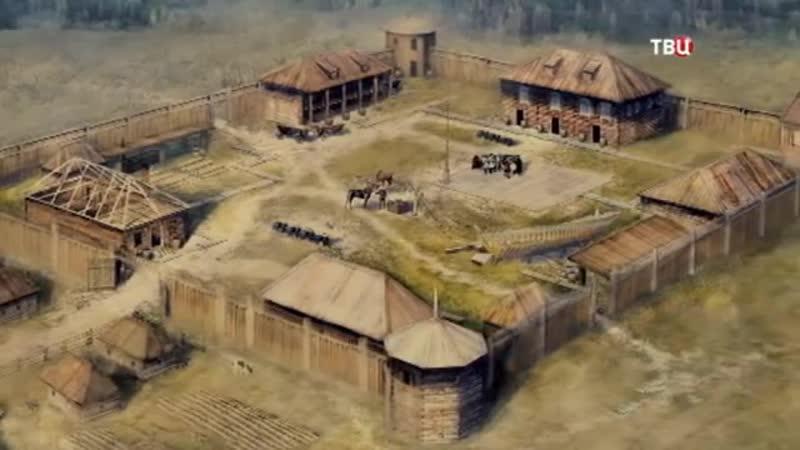 Форт Росс Берег несбывшейся мечты