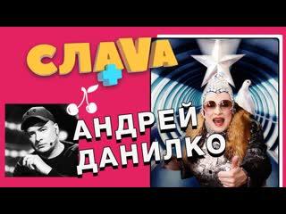 """Андрей Данилко: о Евровидении, возвращении Сердючки и уходе с """"Х-Фактора"""" в шоу """"Слава+"""""""