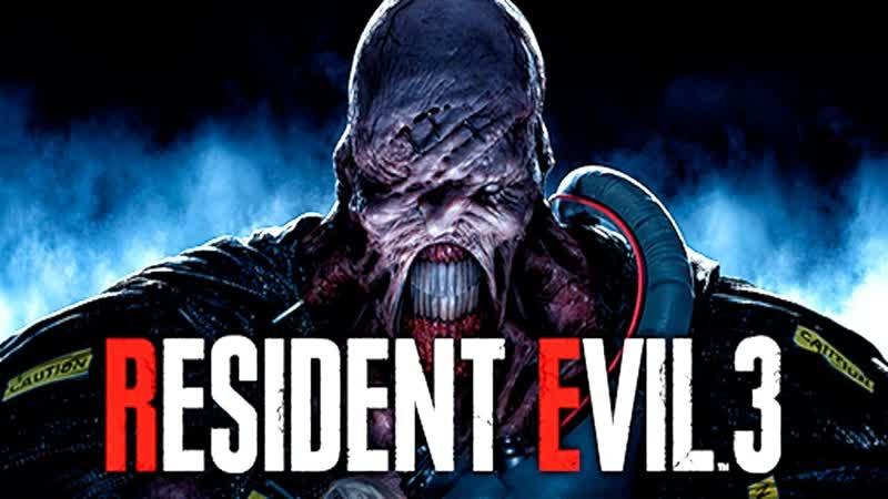 Resident Evil 3 Remake 2020 игрофильм субтитры