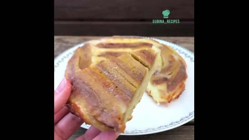 Пирог с карамелизированными бананами