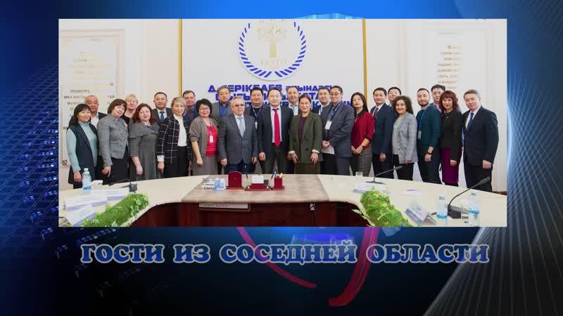 ВКГТУ Делегация из Павлодара