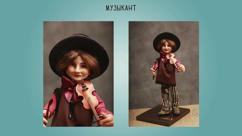 Выставка Дарьи Градусовой От мечты о кукле к кукле мечте в КЗЦ Миллениум 2020 год
