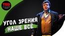 Угол зрения — наше всё / Рори Сазерлэнд / TED на русском