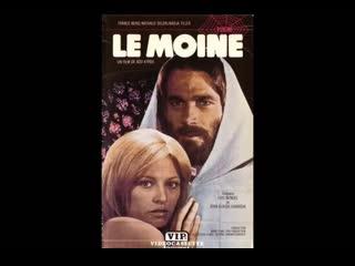Le Moine (Adonis Kyrou - 1972)