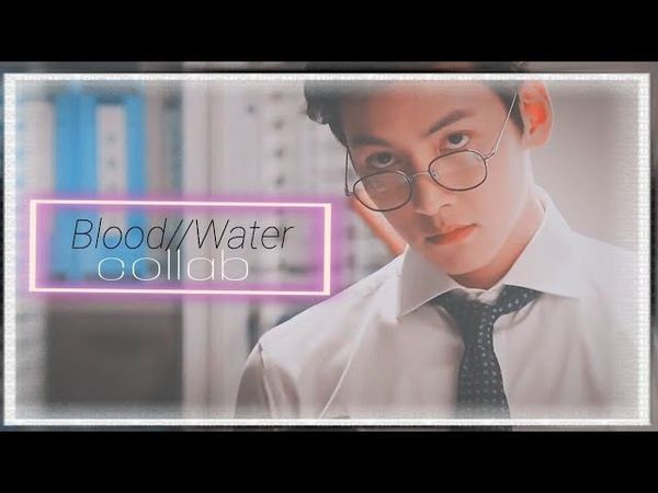 ✖Multimales[K-Drama]||BloodWater[w/h Army' Territory ]