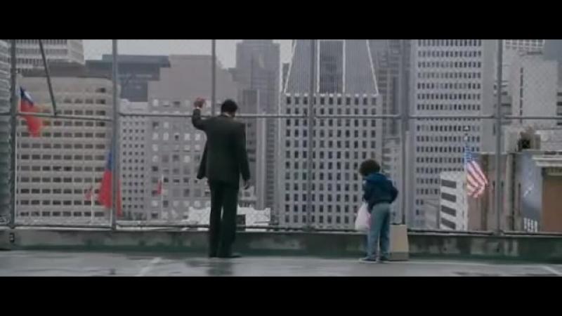 Отрывок из фильма В погоне за счастьем mp4