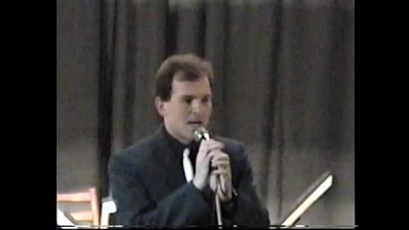 Чернила Для 5 го Класса Концерт в г Аксай Часть 1 1996 год