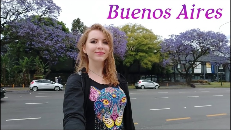 Buenos Aires Argentina Буэнос Айрес Аргентина