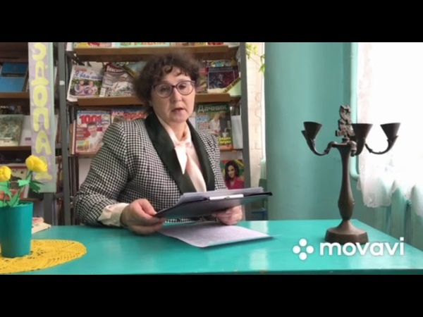 Фефилова Мунира Рафкатовна