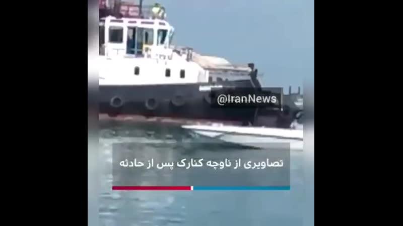 Ракетный катер Konarak, поражённый сегодня протикорабельной ракетой в Ормузском проливе