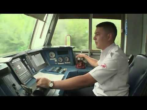 Презентация специальности: Машинист локомотива