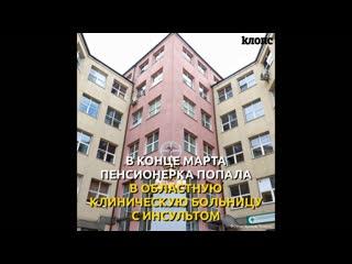 Калининградец рассказал, как похоронил умершую от коронавируса мать