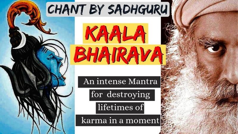 🔴Sadhguru chanting Kaal Bhairav काल भैरव Remove fear भय दूर करो cure diseases bestow prosperity