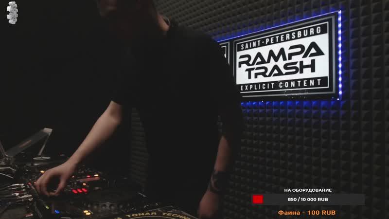 Brain Wave Reactor Radio LIVE Rampa Trash 07 05 2020
