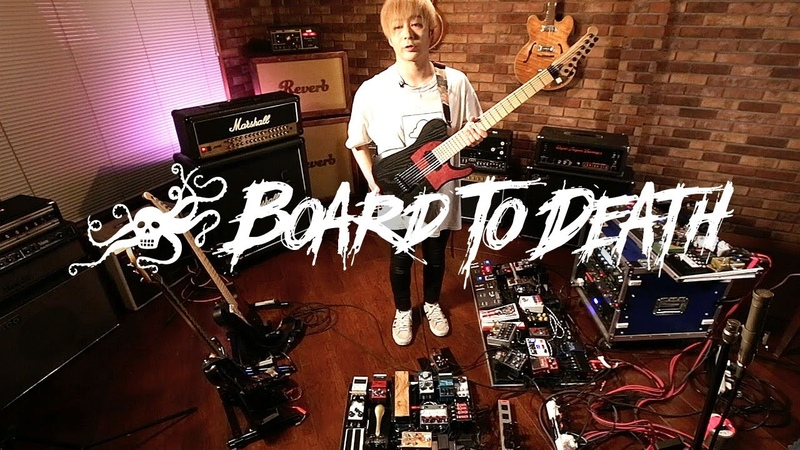 Board to Death MIYA(MUCC)