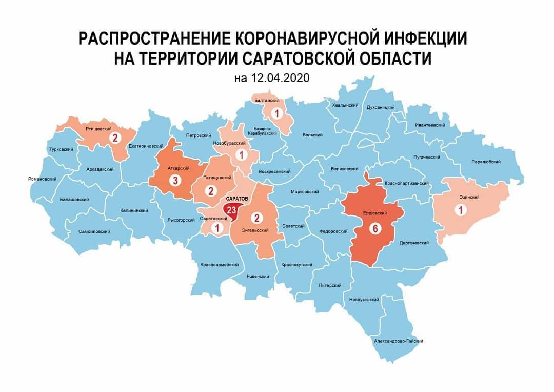 По Саратовской области произошла корректировка оперативных данных вновь выявленных за последние сутки заболевших коронавирусной инфекцией