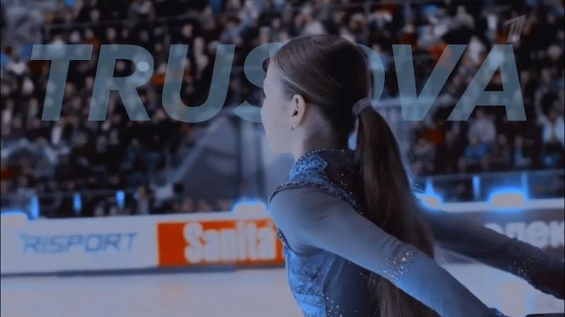 Александра Трусова   Alexandra Trusova