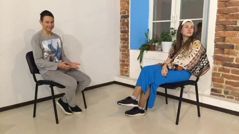 Раскрепощение - интервью с участником, Миша