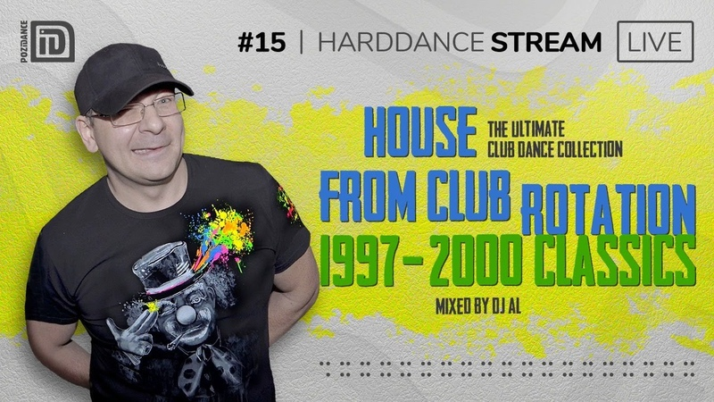 HOUSE FROM CLUB ROTATION 1997-2000 CLASSICS   the ultimate club dance collection mixed by DJ AL