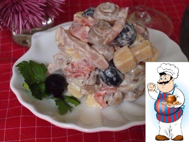 Очень вкусный и сытный салат. Рекомендую!